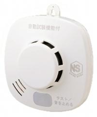 煙式-住宅用火災警報器